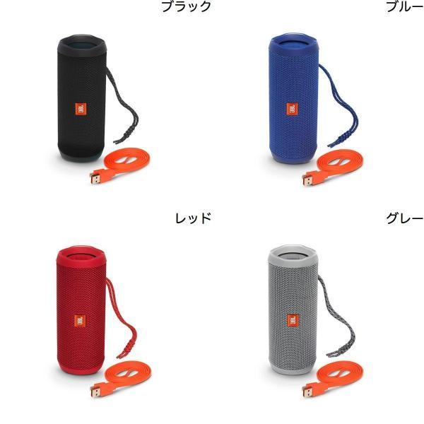 ワイヤレススピーカー JBL FLIP4 防水 Bluetooth ワイヤレス スピーカー ジェービーエル ネコポス不可|ec-kitcut|02
