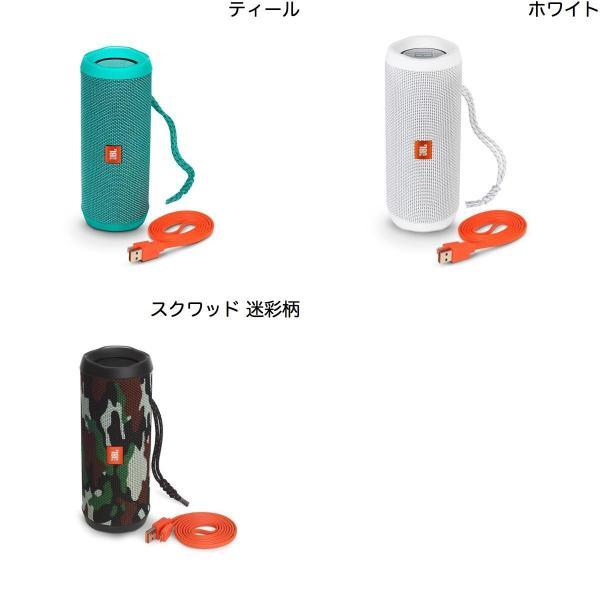 ワイヤレススピーカー JBL FLIP4 防水 Bluetooth ワイヤレス スピーカー ジェービーエル ネコポス不可|ec-kitcut|03