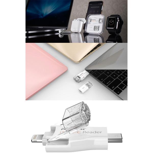 iPhone iPad カードリーダー PhotoFast フォトファースト iType-C Reader USB-C to Lightning micro SDカードリーダー ホワイト iType-C Reader ネコポス不可|ec-kitcut|03