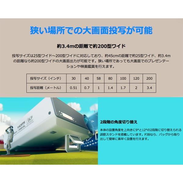 プロジェクター ASUS エイスース テック LEDポータブルプロジェクター DLP バッテリー駆動可能 1280x800 ホワイト P3B ネコポス不可|ec-kitcut|06