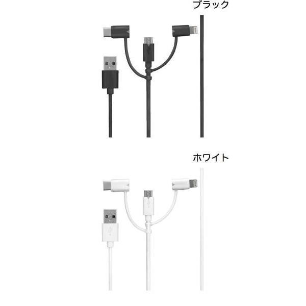 Lightning USBケーブル LEPLUS スマートフォン 汎用 3in1ケーブル Type-C + microUSB + Lightning 15cm ルプラス ネコポス可|ec-kitcut|02
