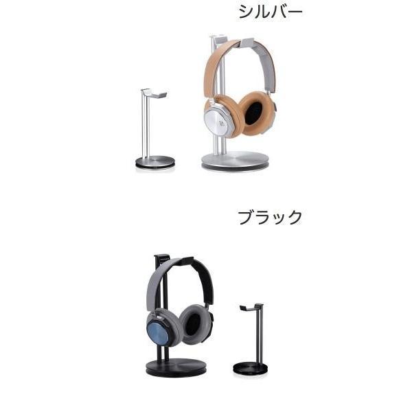 ヘッドホンアクセサリー Just Mobile HeadStand Deluxe Headphone Stand ジャストモバイル ネコポス不可|ec-kitcut|02