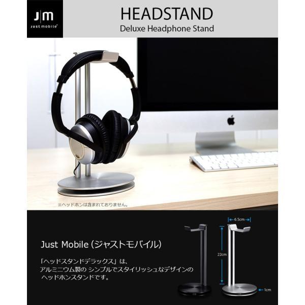 ヘッドホンアクセサリー Just Mobile HeadStand Deluxe Headphone Stand ジャストモバイル ネコポス不可|ec-kitcut|03