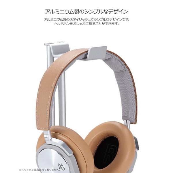 ヘッドホンアクセサリー Just Mobile HeadStand Deluxe Headphone Stand ジャストモバイル ネコポス不可|ec-kitcut|04