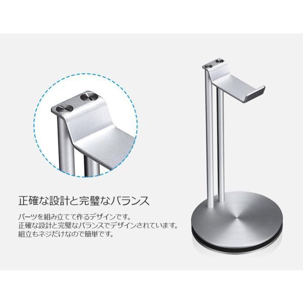 ヘッドホンアクセサリー Just Mobile HeadStand Deluxe Headphone Stand ジャストモバイル ネコポス不可|ec-kitcut|05