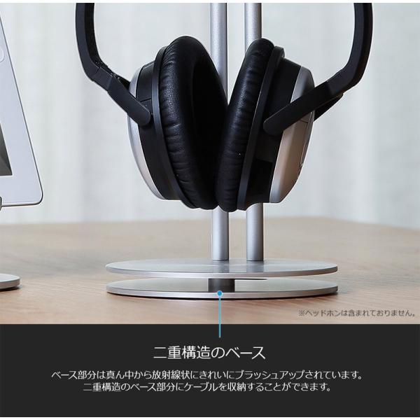 ヘッドホンアクセサリー Just Mobile HeadStand Deluxe Headphone Stand ジャストモバイル ネコポス不可|ec-kitcut|06