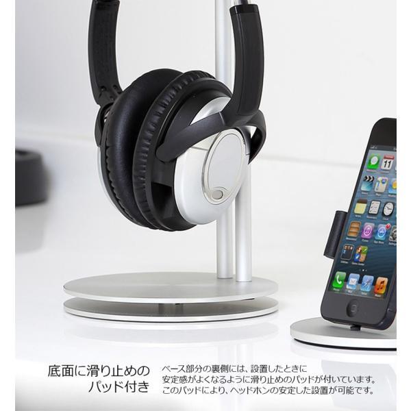ヘッドホンアクセサリー Just Mobile HeadStand Deluxe Headphone Stand ジャストモバイル ネコポス不可|ec-kitcut|07