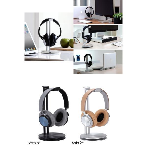 ヘッドホンアクセサリー Just Mobile HeadStand Deluxe Headphone Stand ジャストモバイル ネコポス不可|ec-kitcut|08