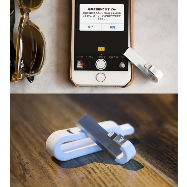 iPhone USBメモリ Leef リーフ iBridge3 アイブリッジ3 64GB USB - Lightningフラッシュメモリ シルバーホワイト LIB300SW064A1 ネコポス不可 ec-kitcut 04
