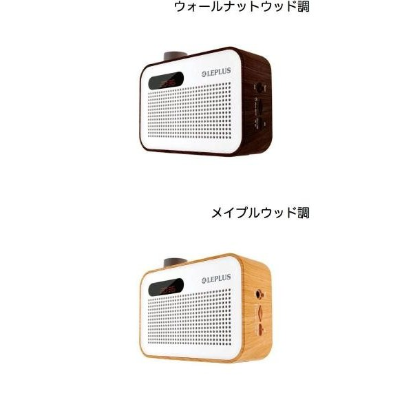 ワイヤレススピーカー LEPLUS Classica TANGO Bluetooth ワイヤレス コンパクト スピーカー  ルプラス ネコポス不可|ec-kitcut|02
