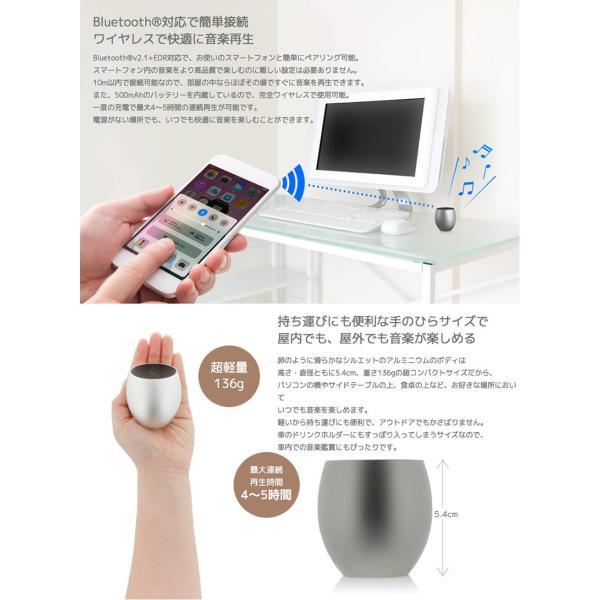ワイヤレススピーカー LEPLUS eggi Bluetooth ワイヤレス スピーカー  ルプラス ネコポス不可|ec-kitcut|04