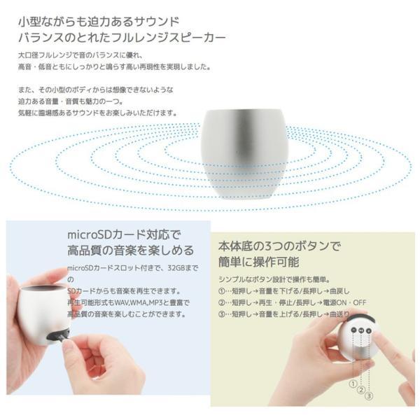 ワイヤレススピーカー LEPLUS eggi Bluetooth ワイヤレス スピーカー  ルプラス ネコポス不可|ec-kitcut|05