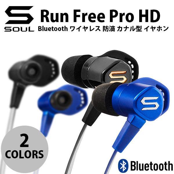 ワイヤレス イヤホン SOUL Run Free Pro HD Bluetooth ワイヤレス 防滴 カナル型 イヤホン ソウル ネコポス不可|ec-kitcut