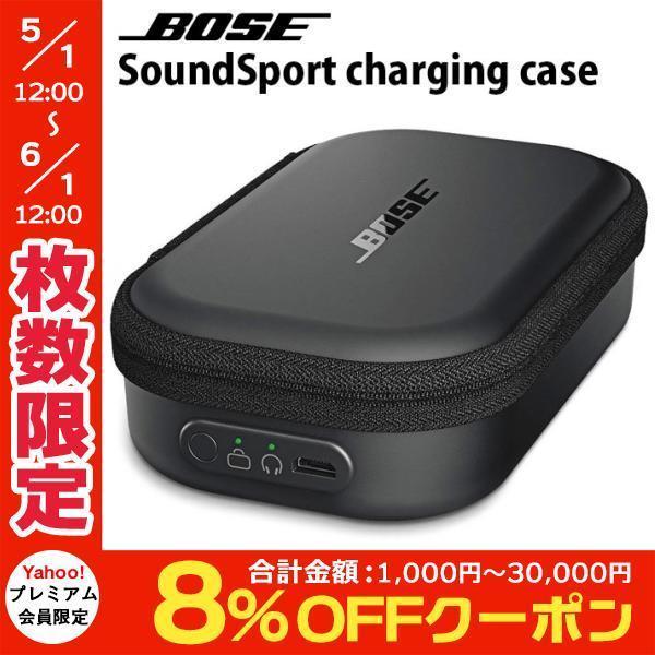 イヤホン・ヘッドホン BOSE ボーズ SoundSport charging case SSport CHRG CASE ネコポス不可|ec-kitcut