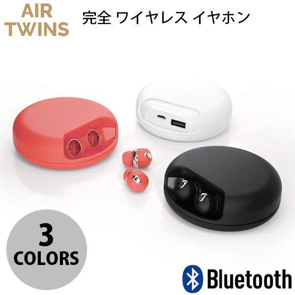 Air Twins 完全 ワイヤレス Bluetooth イヤホン
