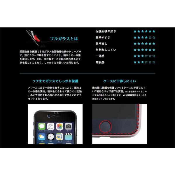 iPhone8 / iPhone7 ガラスフィルム LEPLUS iPhone 8 / 7 ガラスフィルム GLASS PREMIUM FILM フルガラス /高光沢/ G2  0.33mm ルプラス ネコポス可 ec-kitcut 04