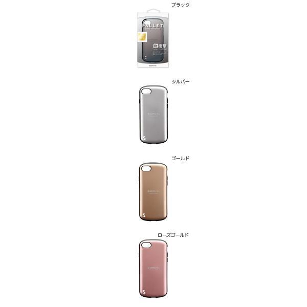 iPhone8 / iPhone7 スマホケース LEPLUS iPhone 8 / 7 耐衝撃ハイブリッドケース PALLET  ルプラス ネコポス可|ec-kitcut|02