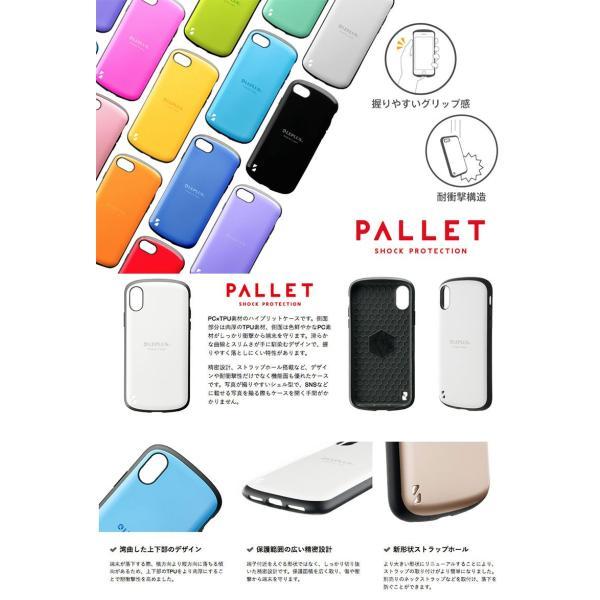 iPhone8 / iPhone7 スマホケース LEPLUS iPhone 8 / 7 耐衝撃ハイブリッドケース PALLET  ルプラス ネコポス可|ec-kitcut|03