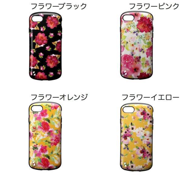 iPhone8 / iPhone7 スマホケース LEPLUS iPhone 8 / 7 耐衝撃ハイブリッドケース PALLET Design  ルプラス ネコポス送料無料|ec-kitcut|02