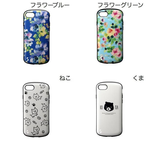 iPhone8 / iPhone7 スマホケース LEPLUS iPhone 8 / 7 耐衝撃ハイブリッドケース PALLET Design  ルプラス ネコポス送料無料|ec-kitcut|03
