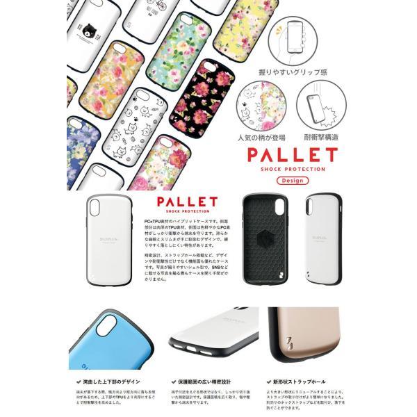 iPhone8 / iPhone7 スマホケース LEPLUS iPhone 8 / 7 耐衝撃ハイブリッドケース PALLET Design  ルプラス ネコポス送料無料|ec-kitcut|05