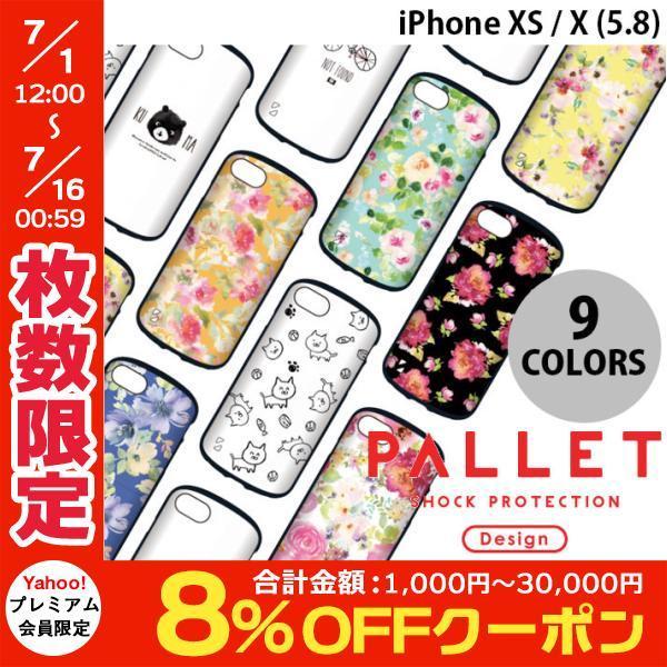 1a2decb3bc iPhoneX ケース スマホケース LEPLUS iPhone XS / X 耐衝撃ハイブリッドケース PALLET Design ルプラス  ネコポス ...