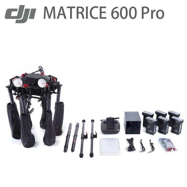 ドローン DJI ディージェイアイ MATRICE 600 Pro CP.SB.000311 ヤマト便配送 国内正規品 ec-kitcut 02