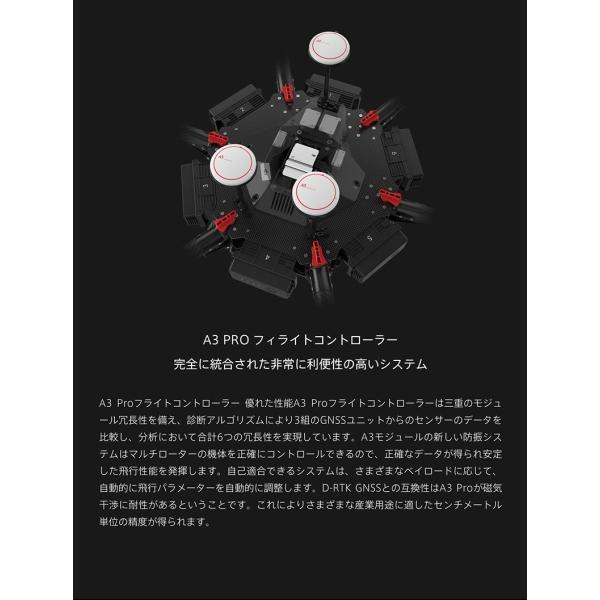 ドローン DJI ディージェイアイ MATRICE 600 Pro CP.SB.000311 ヤマト便配送 国内正規品 ec-kitcut 04