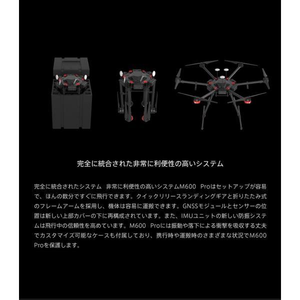 ドローン DJI ディージェイアイ MATRICE 600 Pro CP.SB.000311 ヤマト便配送 国内正規品 ec-kitcut 05