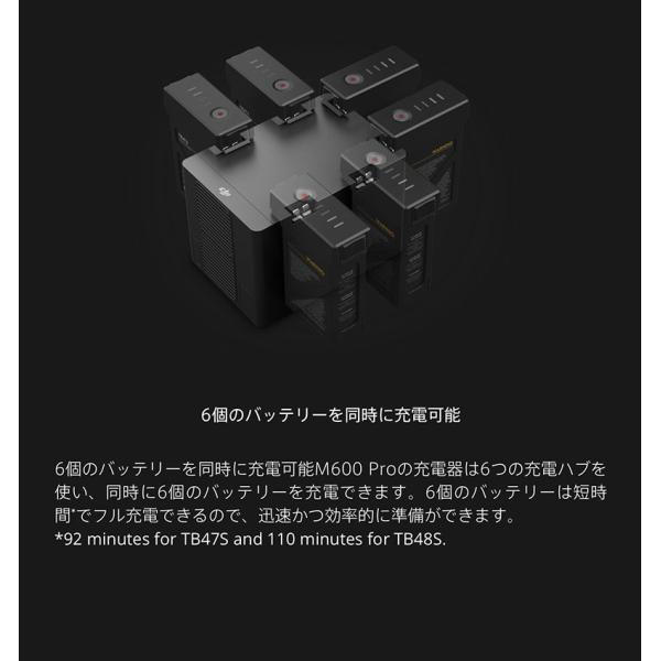 ドローン DJI ディージェイアイ MATRICE 600 Pro CP.SB.000311 ヤマト便配送 国内正規品 ec-kitcut 06