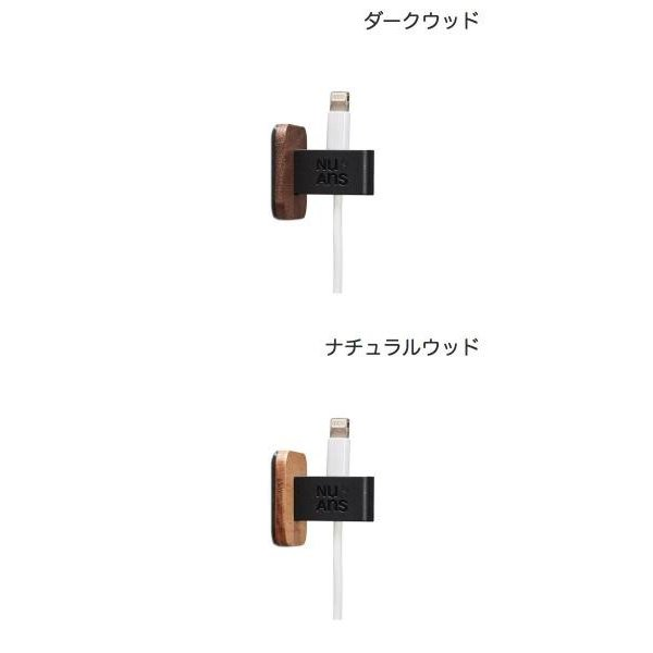 収納・整頓 NuAns TAGKEEPER ケーブルホルダー 2個セット ニュアンス ネコポス不可|ec-kitcut|02