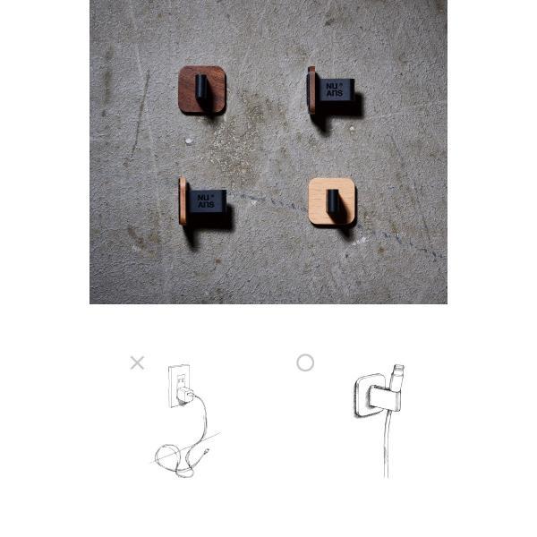 収納・整頓 NuAns TAGKEEPER ケーブルホルダー 2個セット ニュアンス ネコポス不可|ec-kitcut|03