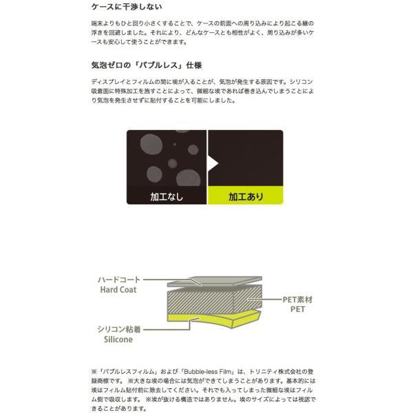 iPhone8 / iPhone7 /iPhone6s / iPhone6 フィルム Simplism iPhone 8 / 7 / 6s / 6 衝撃吸収&ブルーライト低減 液晶保護フィルム 光沢 ネコポス可|ec-kitcut|04