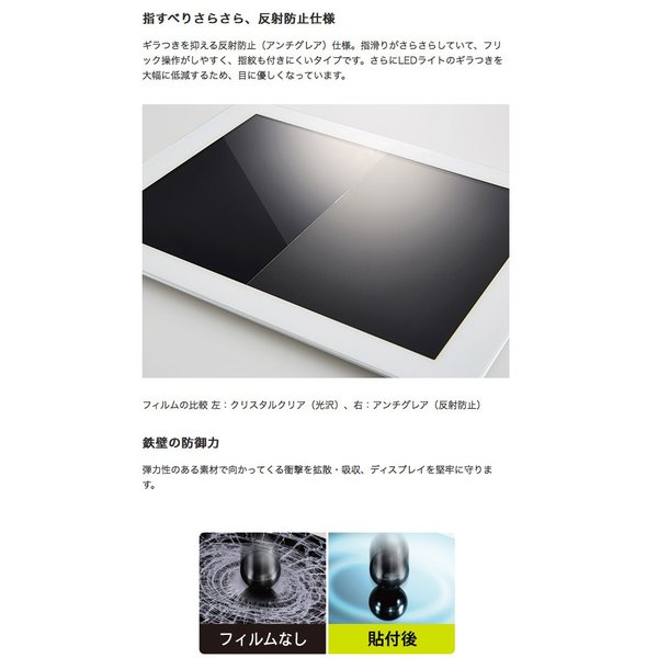 iPhone8 / iPhone7 /iPhone6s / iPhone6 フィルム Simplism シンプリズム iPhone 8 / 7 / 6s / 6 曲面対応 衝撃吸収 TPU 液晶保護フィルム 反射防止 ネコポス可|ec-kitcut|03