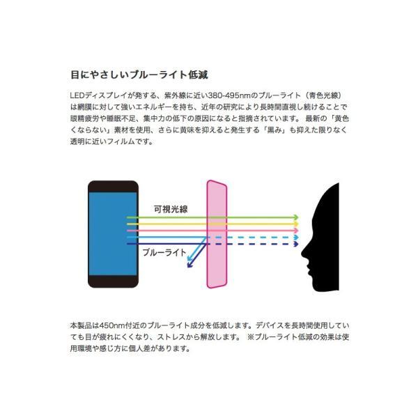 iPhone8 / iPhone7 /iPhone6s / iPhone6 フィルム Simplism iPhone 8 / 7 / 6s / 6 曲面対応 衝撃吸収 ブルーライト低減 液晶保護フィルム 光沢 ネコポス可|ec-kitcut|03