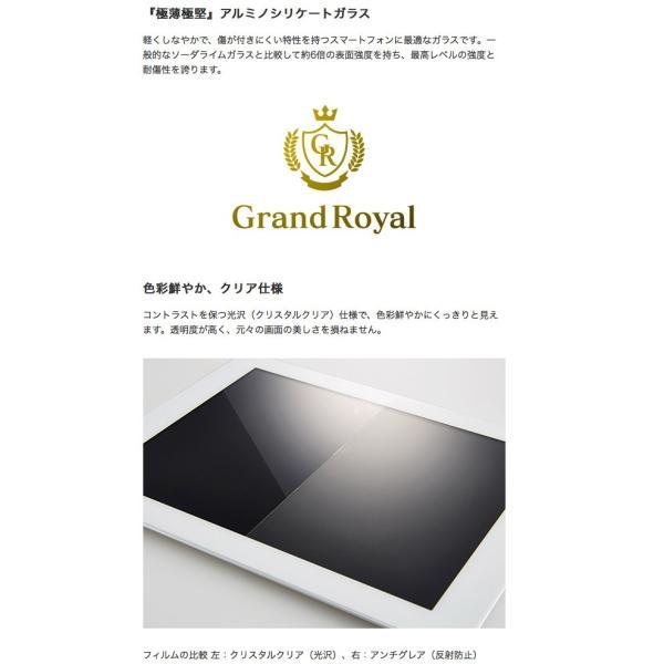iPhone8 / iPhone7 ガラスフィルム Simplism iPhone 8 / 7  FLEX 3D  アルミノシリケート 複合フレームガラス 0.43mm シンプリズム ネコポス送料無料|ec-kitcut|04