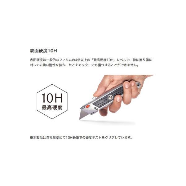 iPhone8 / iPhone7 ガラスフィルム Simplism iPhone 8 / 7  FLEX 3D  アルミノシリケート 複合フレームガラス 0.43mm シンプリズム ネコポス送料無料|ec-kitcut|06