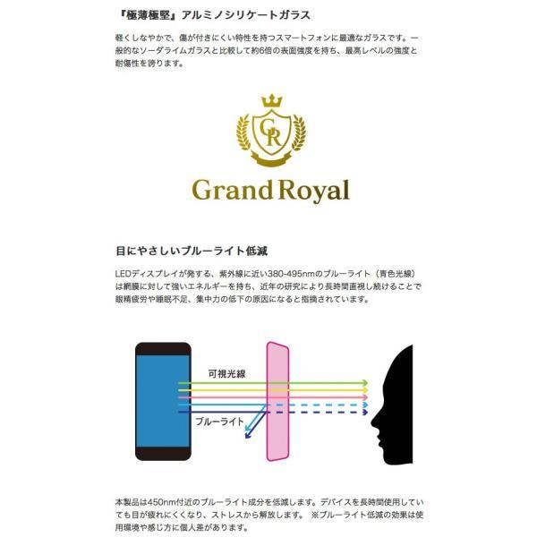 iPhone8 / iPhone7 ガラスフィルム Simplism iPhone 8 / 7  FLEX 3D  アルミノシリケート ブルーライト低減 複合フレームガラス 0.43mm ネコポス送料無料|ec-kitcut|04
