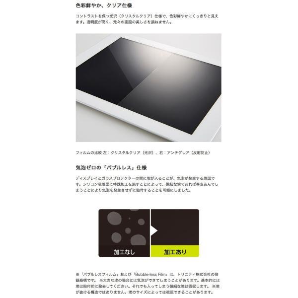 iPhone8 / iPhone7 ガラスフィルム Simplism iPhone 8 / 7  FLEX 3D  アルミノシリケート ブルーライト低減 複合フレームガラス 0.43mm ネコポス送料無料|ec-kitcut|05