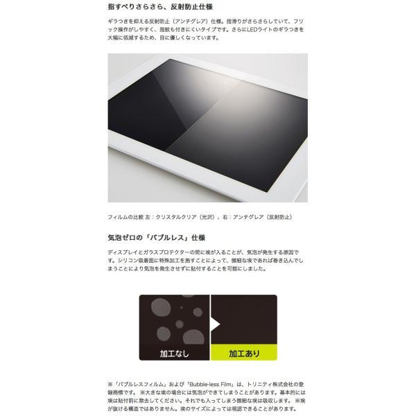 iPhone8 / iPhone7 ガラスフィルム Simplism iPhone 8 / 7  FLEX 3D  女性専用 ファンデージョンの付きにくい複合フレームガラス 反射防止 0.48mm ネコポス可|ec-kitcut|04