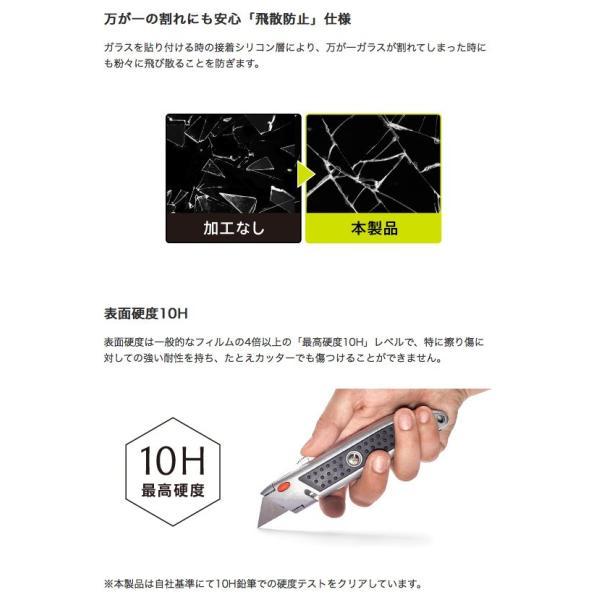 iPhone8 / iPhone7 ガラスフィルム Simplism iPhone 8 / 7  FLEX 3D  女性専用 ファンデージョンの付きにくい複合フレームガラス 反射防止 0.48mm ネコポス可|ec-kitcut|05