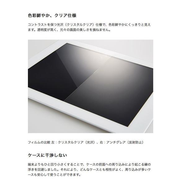 iPhoneX 保護フィルム Simplism シンプリズム iPhone XS / X ブルーライト 低減液晶保護フィルム 光沢 TR-IP178-PF-BCCC ネコポス可|ec-kitcut|03