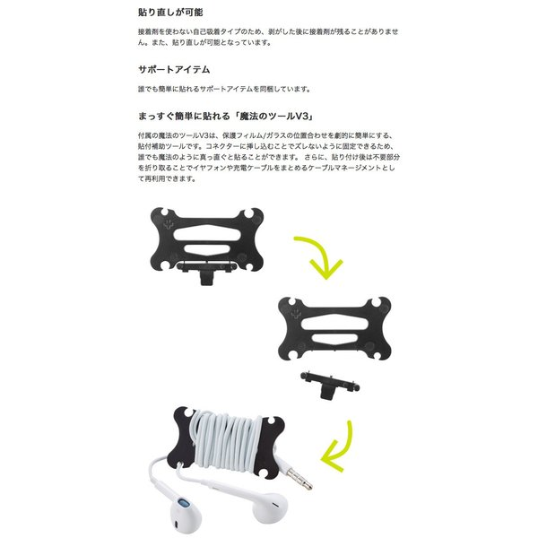 iPhoneX 保護フィルム Simplism シンプリズム iPhone XS / X ブルーライト 低減液晶保護フィルム 光沢 TR-IP178-PF-BCCC ネコポス可|ec-kitcut|06