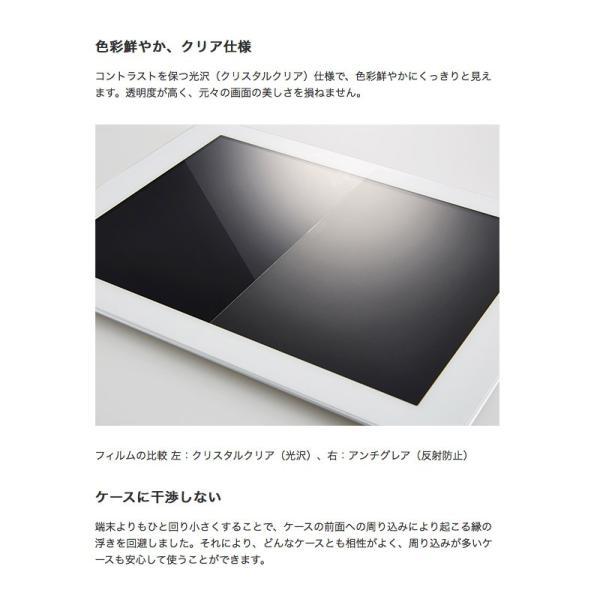 iPhoneX 保護フィルム Simplism シンプリズム iPhone XS / X 瞬間傷修復 液晶保護フィルム 光沢 TR-IP178-PF-FRCC ネコポス可|ec-kitcut|03