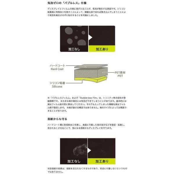 iPhoneX 保護フィルム Simplism シンプリズム iPhone XS / X 瞬間傷修復 液晶保護フィルム 光沢 TR-IP178-PF-FRCC ネコポス可|ec-kitcut|04