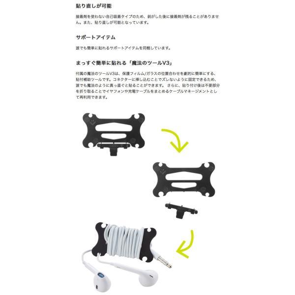 iPhoneX 保護フィルム Simplism シンプリズム iPhone XS / X 瞬間傷修復 液晶保護フィルム 光沢 TR-IP178-PF-FRCC ネコポス可|ec-kitcut|05