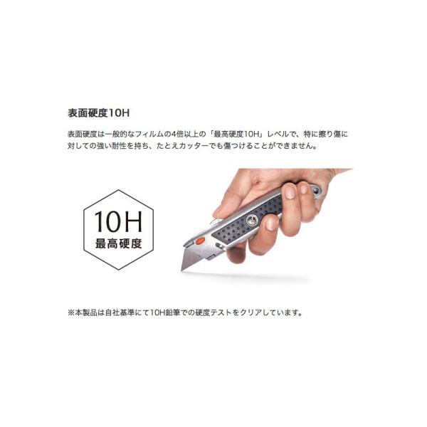 iPhoneX ガラスフィルム Simplism シンプリズム iPhone XS / X 液晶保護強化ガラス 反射防止 0.54mm TR-IP178-GL-AG ネコポス可|ec-kitcut|04