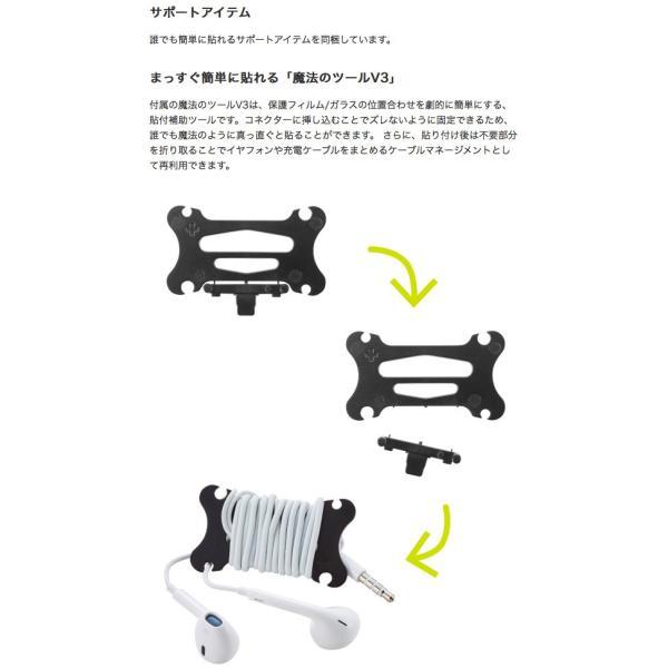 iPhoneX ガラスフィルム Simplism シンプリズム iPhone XS / X 液晶保護強化ガラス 反射防止 0.54mm TR-IP178-GL-AG ネコポス可|ec-kitcut|05
