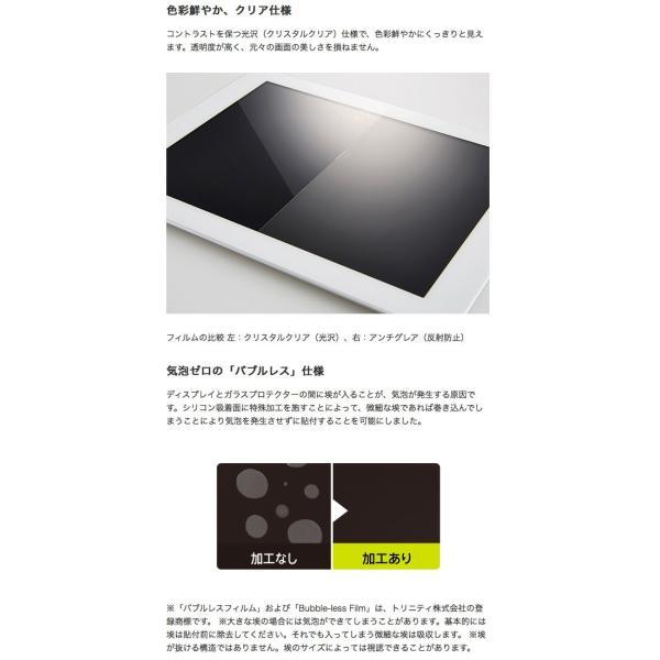 Simplism シンプリズム iPhone XS / X  FLEX 3D  女性専用 ファンデージョンの付きにくい複合フレームガラス 0.48mm ホワイト TRA-IP178-G3-CCWT ネコポス可|ec-kitcut|03