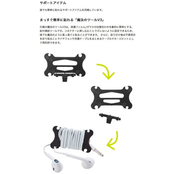 Simplism シンプリズム iPhone XS / X  FLEX 3D  女性専用 ファンデージョンの付きにくい複合フレームガラス 0.48mm ホワイト TRA-IP178-G3-CCWT ネコポス可|ec-kitcut|05